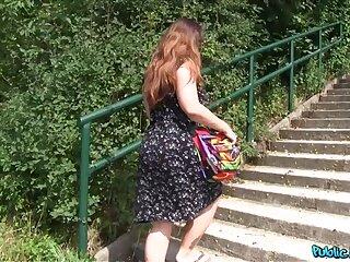 Sabina - PublicAgent